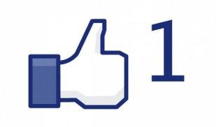 boton-me-gusta-en-facebook
